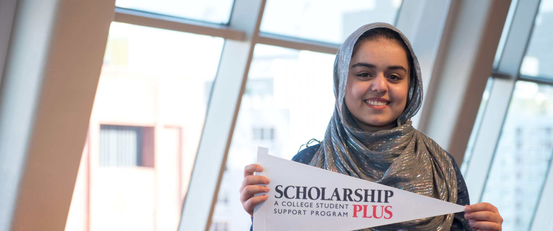 Shukria (Pre-medicine, Columbia University) photo